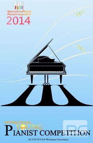 2014德国魏玛--弗兰兹李斯特夏季国际钢琴音乐节